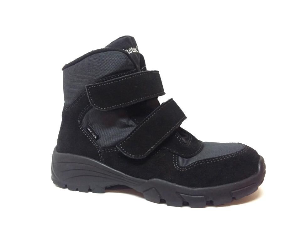 c0f2dbc8f01 Dětská obuv